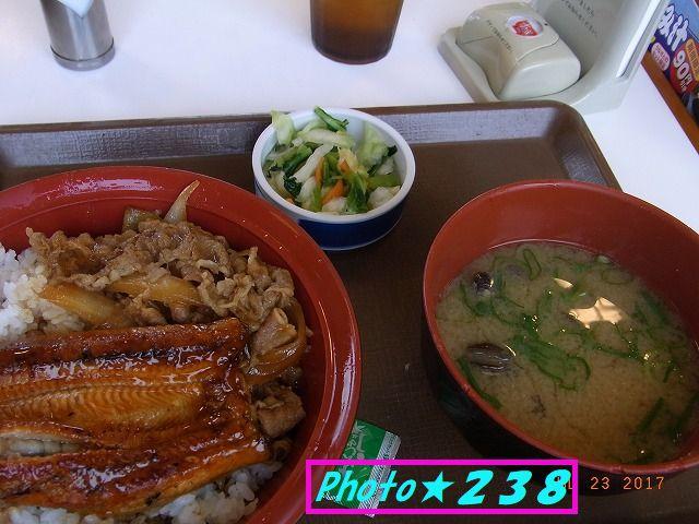 0723昼ご飯