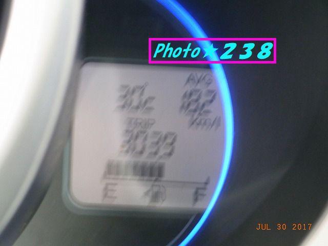 0730車屋到着燃費