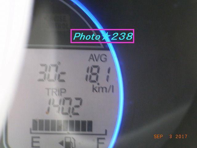 0903出発燃費