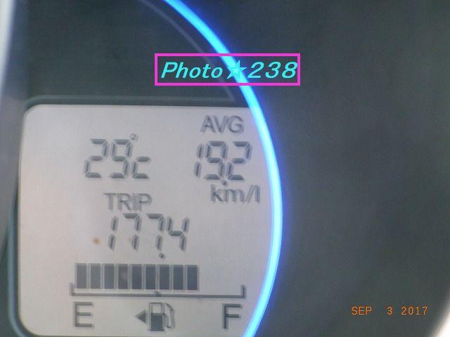 0903帰宅燃費