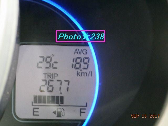 0915出発燃費。