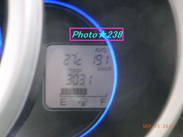 0915帰宅燃費