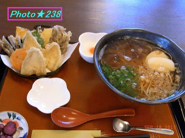 0918昼ご飯