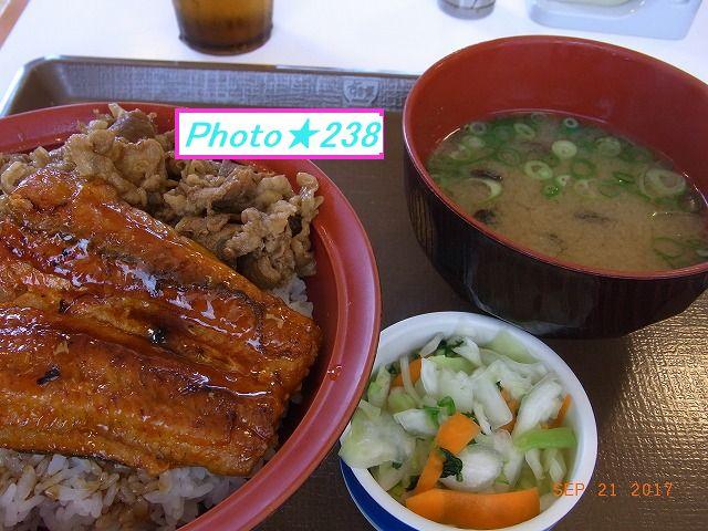 0921昼ご飯