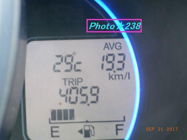 0921帰りの燃費。