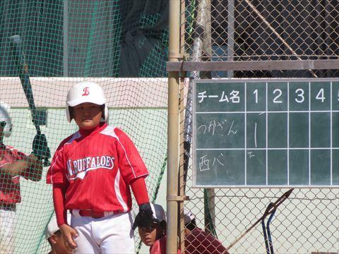 7月15日 津嘉山少年野球クラブ (2)
