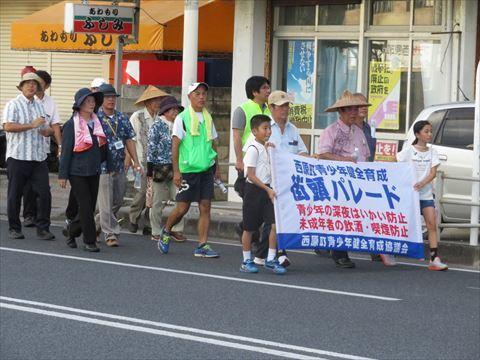 7月19日 西原町該当パレード (1)