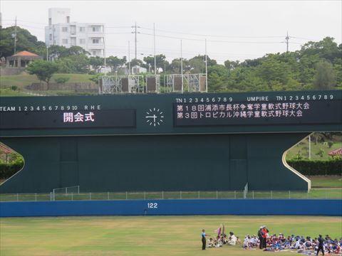 8月4日トロピカル杯 開会式 (5)