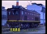 gakunan-ed281.jpg