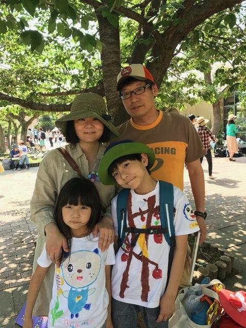 zoo19山田士琉ママ