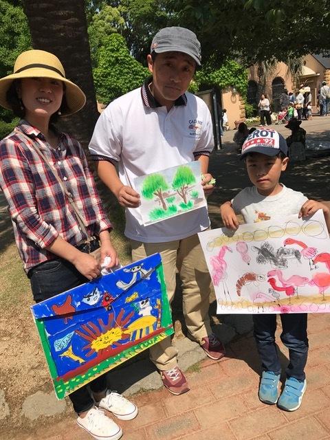 zoo20野田健太郎