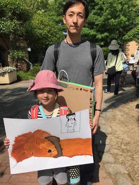 zoo24ライオン