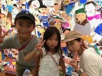 森田翔喜3人