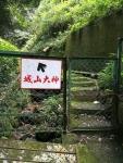 s9siroyama