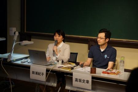 2京都国際マンガミュージアムイベント1