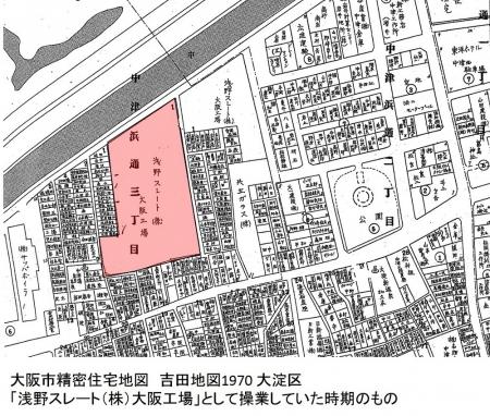 21「浅野スレート(株)大阪工場」を示す地図1