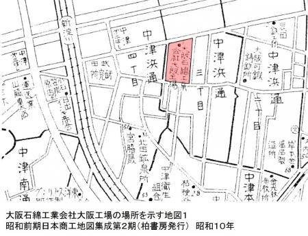 20大阪石綿工業大阪工場の場所を示す地図1