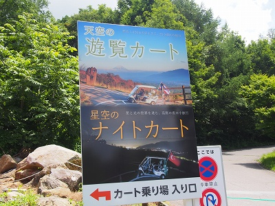s-八ヶ岳3