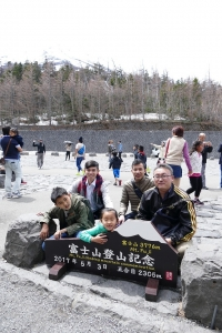 富士山記念