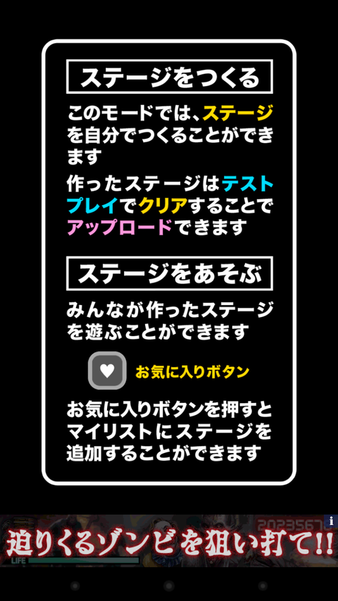 Screenshot_2017-03-22-21-11-25
