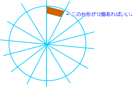 20170913_011.png