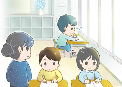 教室 イラ