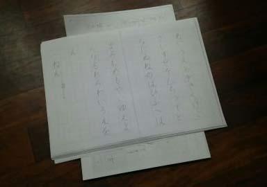 硬筆練習帳