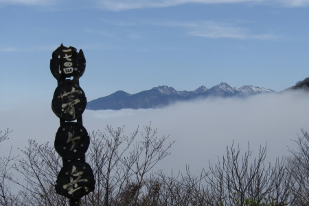 170415茅ヶ岳 (25)s