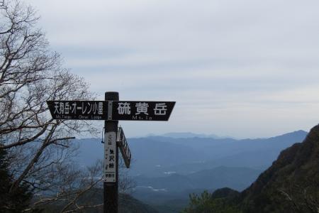 170622本沢~三叉峰先 (4)s