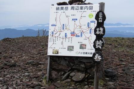 170622本沢~三叉峰先 (13)s