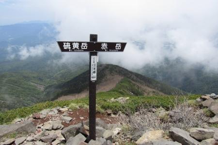 170622本沢~三叉峰先 (28)s