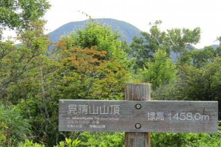 170722陣笠山~小地蔵岳 (14)s