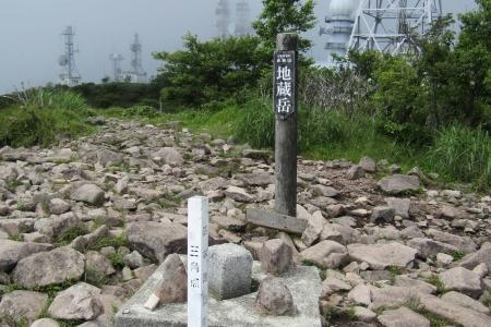 170722陣笠山~小地蔵岳 (15)s