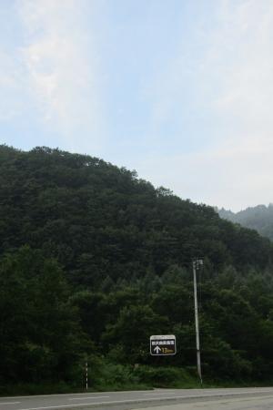 170805荒海山 (1)s