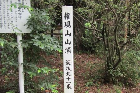 170820b権現山 (3)s