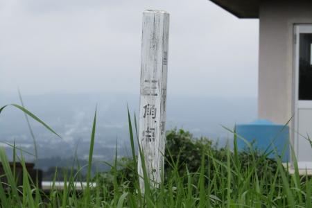 170820c峯岸山 (1)s