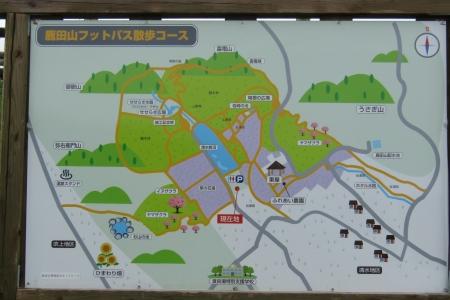 170820鹿田山 (1)s