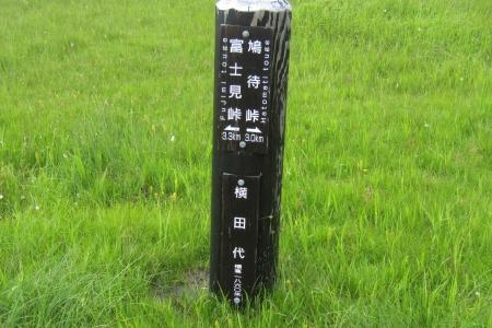 170827鳩待~アヤメ平~竜宮~山ノ鼻 (4)s