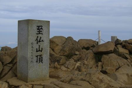 170828至仏山~悪沢岳~鳩待 (33)s