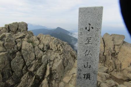 170828至仏山~悪沢岳~鳩待 (40)s