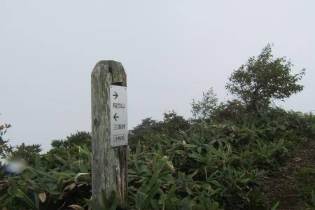 170914稲包山 (11)s