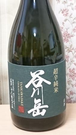 170914稲包山 (46)s