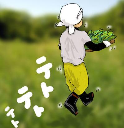kinsuma.jpg