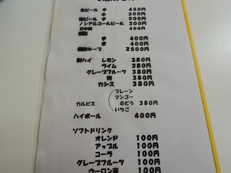 aDSCN7419.jpg