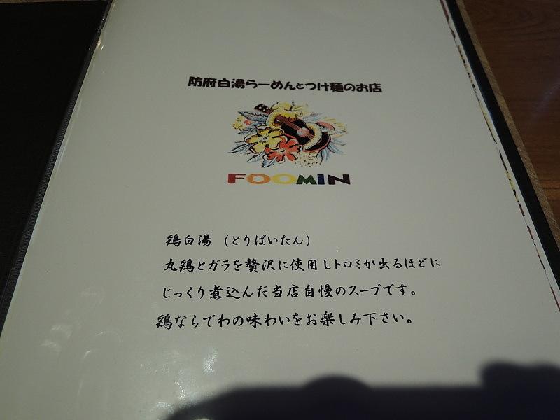 bDSCN0618.jpg