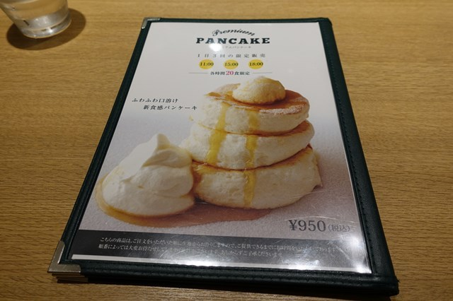 gram(パンケーキ) (6)
