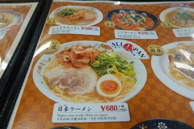 1 餃子の王将 西宮北インター店 (2)