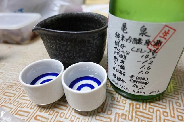 1 亀泉 純米吟醸生原酒(4)