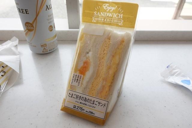 1 たまご好きのたまごサンド (1)