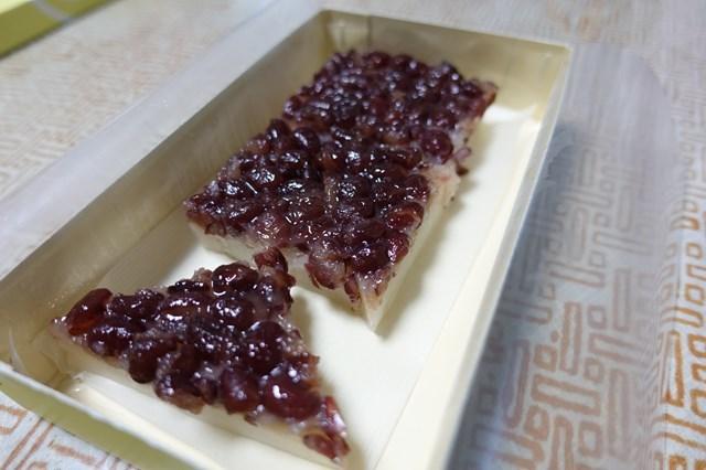 2 水無月(鶴屋八幡) (5)